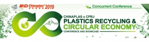 Plastics Recycling & Circular Economy Conference and Showcase