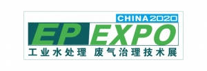 3rd International (Chongqing) Industrial Water & Waste Gas Treatment Tech Expo